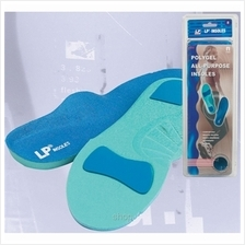 LP Support Polygel All-Purpose Insoles Blue - LP304)