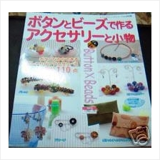 DIY Beading Book Jewelry Making Button X Bead