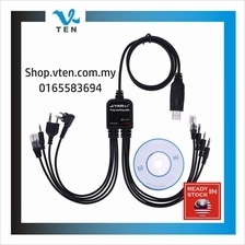 Cable 8in1 USB Programming Cable For Walkie Talkie BAOFENG KENWOOD TYT