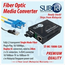 ST-MC-100M-S20 100Mbps Fiber Optic Media Converter 20km SC SUBTel