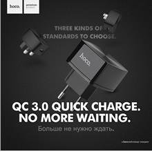 Hoco C26 Qualcomm QC 3.0 Adaptive Fast Quick Charge Adapter Charger