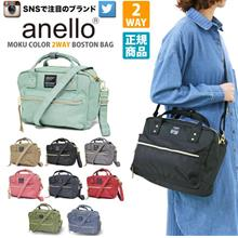 Anello Polyester Square Boston Bag