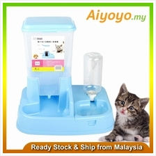 Automatic Pet Food Water Feeder Dispenser Cat Kitten Dog Puppy Auto Pets Drink