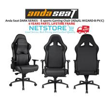 Anda Seat DARK SERIES -  E-sports Gaming Chair (AD4XL-WIZARD-B-PV/C)