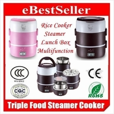 2 3 4 Layers Electric Food Steamer Electronic Rice Cooker Lunch Box