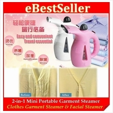 FREE GIFTS 2-in-1 Clothes Garment Iron Tobi Travel Face Facial Steamer
