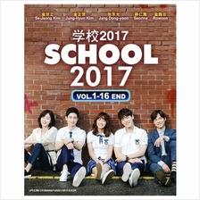Korean Drama School 2017 Vol 1-16 En (end 8/25/2020 9:08 PM)