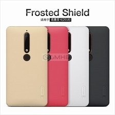 Nokia 6.1 2018 Nillkin Super FROSTED Shield Hard Back Cover Case