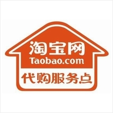 Taobao China Shipping Sourcing Buying Alipay TopUp 淘宝&#2..
