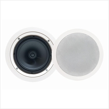 Earthquake CM800 8 Atmos Ceiling Speaker ( Pair )