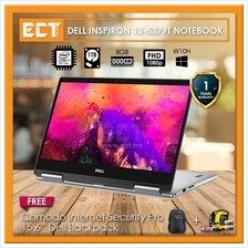 Dell Inspiron 13 5379T-8581SG-W10 13.3 FHD Touch Laptop (i7-8550U 4.0