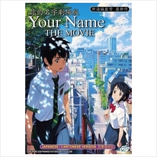 Your Name Kimi no Na wa Japanese Anime DVD
