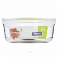 Glasslock 2060ml Round Food Container - MCCW-206)