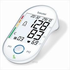 Beurer Upper Arm Blood Pressure Monitor (With Resting Indicator) - BM55