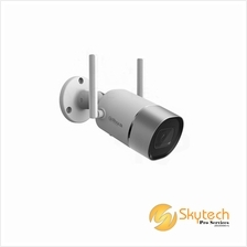 DAHUA 2MP IR Outdoor Bullet Wi-Fi IP Camera (G26)