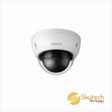DAHUA 3MP IR Vandal-Proof Mini-Dome Network Camera (PC-HDBW1320E)