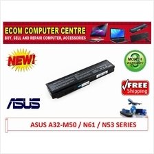 ASUS A32-M50 / A32-N61 / A32-N53 SERIES LAPTOP BATTERY