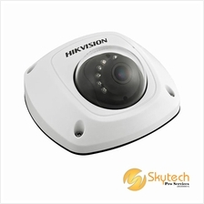 HIK VISION 4MP Network Mini Dome Camera (DS-2CD2542FWD-IWS)