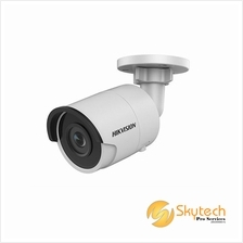 HIK VISION 5MP Network Bullet Camera (DS-2CD2055FWD-I)