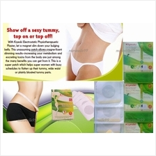 Kiyeski Electrostatic Physiotherapy Plaster/Belly Patch fr Weight Loss