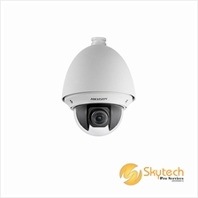 HIK VISION 2MP Network PTZ Dome Camera (DS-2DE4220-DE)