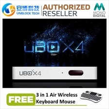 Unblock Tech Gen 4 S900 PRO TV Box - UBOX GEN3 UNBLOCKTECH GEN4