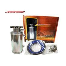 AROSPEED BUBBLE REMOVAL TANK