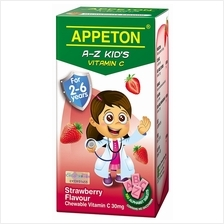 Appeton A-Z Vitamin-C (Strawberry) Tablets 100's (For 2-6 years old) -