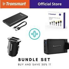 [Bundle Set] Tronsmart Quick Charge 3.0 Solution worth RM292!)