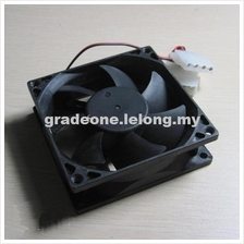 8cm x 8cm CPU PC Desktop Casing Cooling Cooler Fan