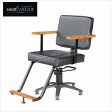 Kingston ZA28 Japanese Salon Hairdressing Chair