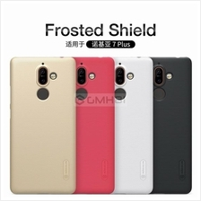 Nokia 7 Plus Nillkin FROSTED Shield Hard Back Protective PC Cover Case