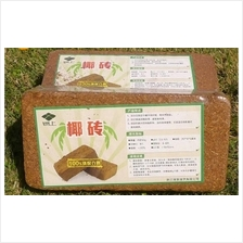 COCOPEAT BLOCK BRICK COCO PEAT 650g ( IN COMPRESSED FORM )
