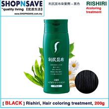 [BLACK] Rishiri hair coloring treatment, Non-Additive & Silicons