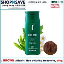 [Light Brown] Rishiri hair coloring treatment, Non-Additive & Silicons