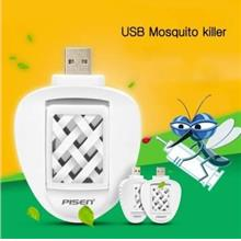 Pisen Eco Friendly USB Electric Mosquito Killer Repeller With 2 Mats