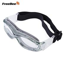 FREEBEE KID OUTDOOR SPORT GOGGLES SAFETY GLASSES (GRAY)