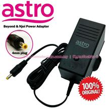 POWER ADAPTER FOR ASTRO BYOND /NJOI(new model)