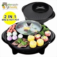 2 In 1 Korean Bbq Grill Steamboat Teppanyaki Hot Pot Shabu Roast Fry