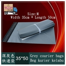 35x50cm [100 pcs] Extra Thickness Dark Grey Courier Bag , Size: M