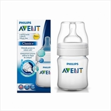 Philips Avent Classic Plus Bottle 125ml (4oz) Single Pack (1)