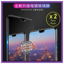 Huawei P20 / P20 PRO Tempered Glass ( 2pcs inside )