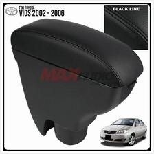 TOYOTA VIOS 2002 - 2006 Quality Genuine Cow Leather Center Arm Rest