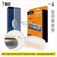 [Ori] T-Max Full UV Glue Tempered Glass for Samsung Note 8 [HD Clear]