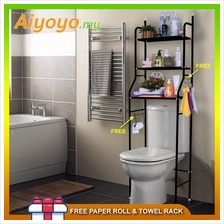 3 Tiers Bathroom Washroom Toilet Bowl Rack Shelves Shelf Save Space Or