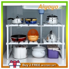 Expandable Adjustable 2 Layers Kitchen Organizer Under Sink Rack Stora