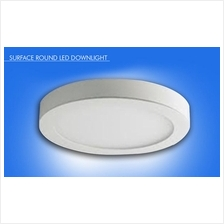 LED Surface Downlight 18W - 2 Years Warranty