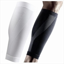 LP 270Z Calf Compression Power Sleeve