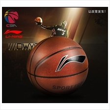 LINING Basketball 7' Standard Indoor & Outdoor