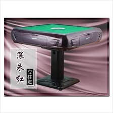 Pre order 20day Automatic mahjong machine